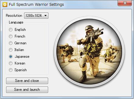 PC ゲーム Full Spectrum Warrior 日本語化とゲームプレイ最適化メモ、GOG 版 Full Spectrum Warrior インストール先にある Settings.exe から言語変更とゲーム解像度の変更が可能