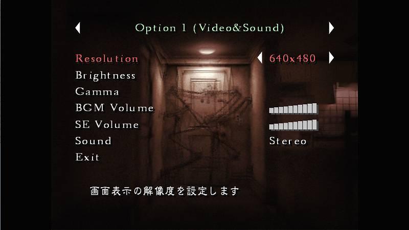 サバイバルホラーアドベンチャー PC ゲーム SILENT HILL 4 THE ROOM ゲームプレイ最適化メモ、Option 1 (Video&Sound) の Resolution を 640x480 以外に設定すると光源が表示されなくなる模様(SILENT HILL 4 Widescreen Fix を入れている影響?)