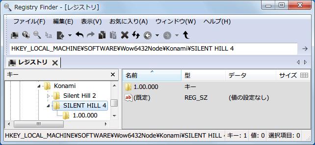 サバイバルホラーアドベンチャー PC ゲーム SILENT HILL 4 THE ROOM ゲームプレイ最適化メモ、SILENT HILL 4 Widescreen Fix アップデート後に The game is not properly installed が表示されてゲームが起動できなくなった場合の対処法、レジストリ HKEY_LOCAL_MACHINE\SOFTWARE\Wow6432Node\Konami\SILENT HILL 4\1.00.000 を追加