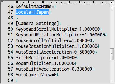 PC ゲーム Etherlords 日本語化とゲームプレイ最適化メモ、展開・解凍したアップデートパッチ Ver.1.07 EL107_jp.exe の data1.cab を Universal Extractor で展開・解凍、Resources フォルダにある日本語ファイル text.res をコピーして、インストール先の Resources フォルダにある text.res と差し替え後、settings.ini ファイルをテキストエディタで開き、47行目にある Locale=!Japan を Locale=Japan に修正して保存