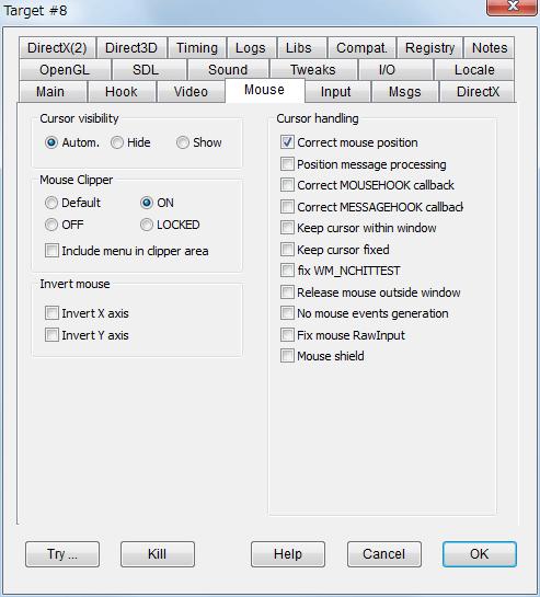 PC ゲーム Etherlords 日本語化とゲームプレイ最適化メモ、ウィンドウモード設定、DxWnd - Mouse タブ、マウスカーソルをゲーム画面外に出さないようにするには Mouse Clipper を ON、Alt + Tab による画面切り替えができないため注意