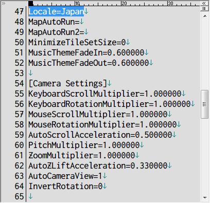 PC ゲーム Etherlords II 日本語化とゲームプレイ最適化メモ、展開・解凍したイーサーロード 2 日本語版アップデートパッチ Ver.1.03 EL2_103JP.exe の data1.cab を Universal Extractor で展開・解凍、Resources フォルダにある日本語ファイル text.res をコピーして、インストール先の Resources フォルダにある text.res と差し替え後、settings.ini ファイルをテキストエディタで開き、47行目にある Locale= を Locale=Japan と追記して保存