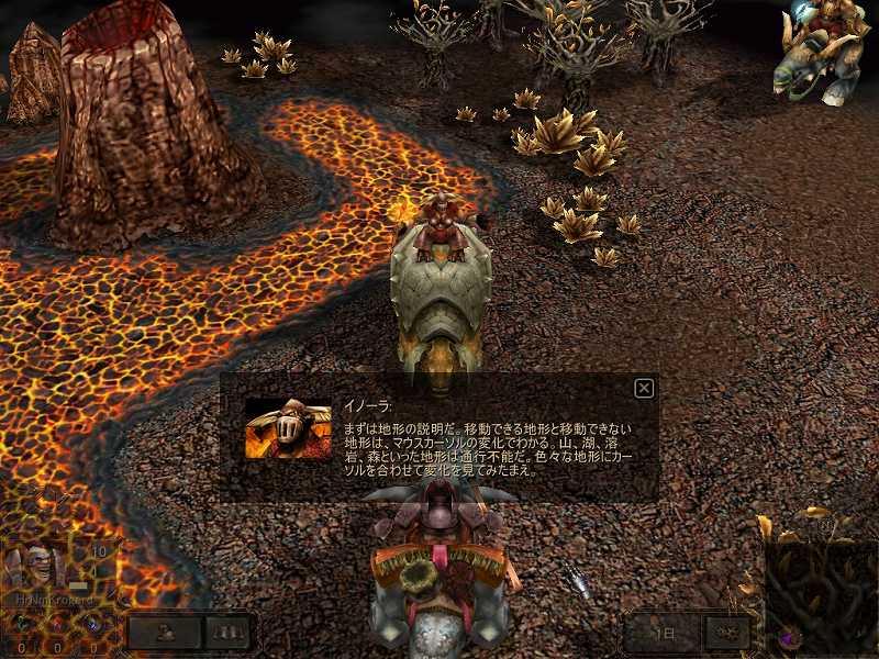 PC ゲーム Etherlords II 日本語化とゲームプレイ最適化メモ、日本語化後のスクリーンショット