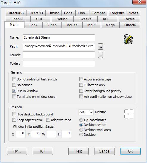 PC ゲーム Etherlords II 日本語化とゲームプレイ最適化メモ、Position の W と H は 0 のままで問題なし、モニター画面中央に表示したい場合は Desktop center を選択