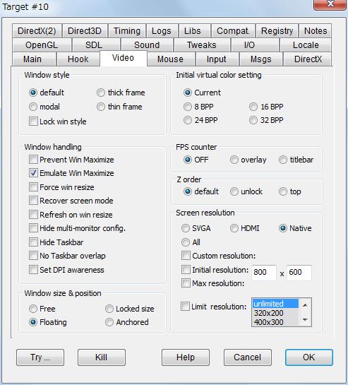 PC ゲーム Etherlords II 日本語化とゲームプレイ最適化メモ、Screen resolution は Native を選択