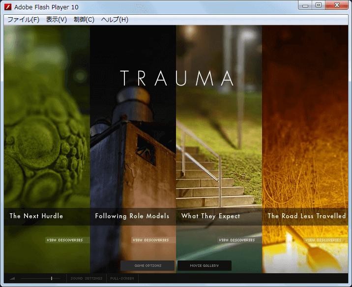 PC ゲーム Trauma 日本語化メモ、Trauma インストールフォルダにある trauma_system.xml をテキストエディタを開く、japanese 部分の false を true に書き換えて保存、ゲームを起動してタイトル画面下にある GAME OPTIONS をクリック