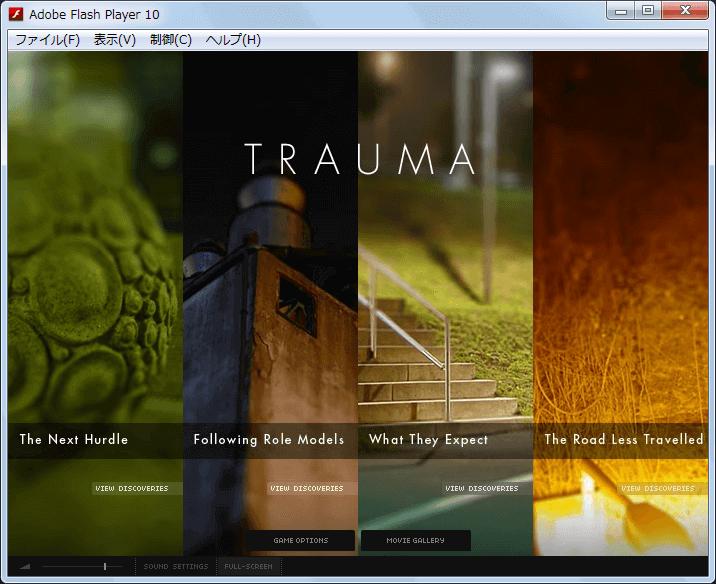 PC ゲーム Trauma 日本語化メモ、PC ゲーム Trauma ウィンドウモード化、デフォルトでフルスクリーンでゲームが起動、画面一番下にある FULL SCREEN をクリックするか Esc キーを押すとウィンドウモードに切り替え