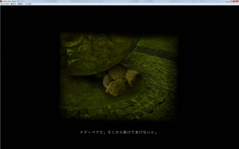 PC ゲーム Trauma 日本語化メモ、PC ゲーム Trauma ウィンドウモード化からフォント表示改善、ウィンドウサイズを大きくしてメニュー表示にある100%からすべて表示に変更、フルスクリーンやウィンドウモード - 表示 100%の時と比べてフォントのにじみがなくきれいに表示される