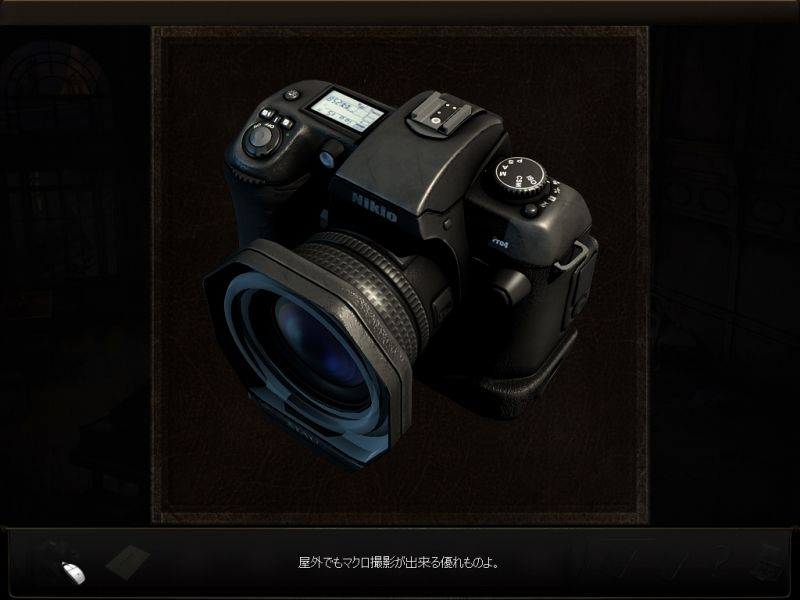 PC ゲーム Art of Murder: Hunt for the Puppeteer 日本語化メモ、日本語化後のスクリーンショット