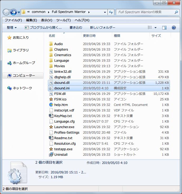 PC ゲーム Full Spectrum Warrior 日本語化とゲームプレイ最適化メモ、Creative ALchemy を使ったサウンドノイズ対策、ALchemy.exe 起動(サウンドカード Creative Sound Blaster X-Fi Fatal1ty PCI Card (SB0466)、SB X-Fi Series Support Pack 4.0 ドライバ)、追加ボタンをクリック、ゲームタイトルを入力(ALchemy.ini ファイルに登録してあるタイトル名は入力できない、タイトル名確定後変更できないため、ALchemy.ini から編集する)、ゲームパスの使用で Full Spectrum Warrior インストールフォルダを指定、設定はバッファ 4、時間 5、最大ボイス数 32 または 64、Direct Music を無効にするにチェックを入れるまたは入れない、最大ボイス数と Direct Music を無効にするの設定による効果は不明、インストールされているゲームに登録したタイトルをダブルクリックまたは >> で ALchemy 対応ゲームに登録、登録後 Steam 版 Full Spectrum Warrior フォルダに追加された dsound.dll と dsound.ini ファイル