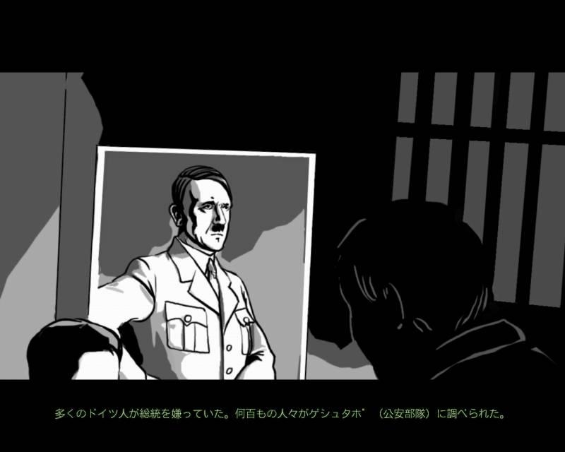 PC ゲーム Stroke of Fate: Operation Valkyrie 日本語化メモ、日本語化後のスクリーンショット
