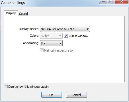 PC ゲーム Stroke of Fate: Operation Valkyrie 日本語化メモ、ゲーム起動時に表示される Game settings 画面、ウィンドウモードにしたい場合は Run in window にチェックマークを入れる