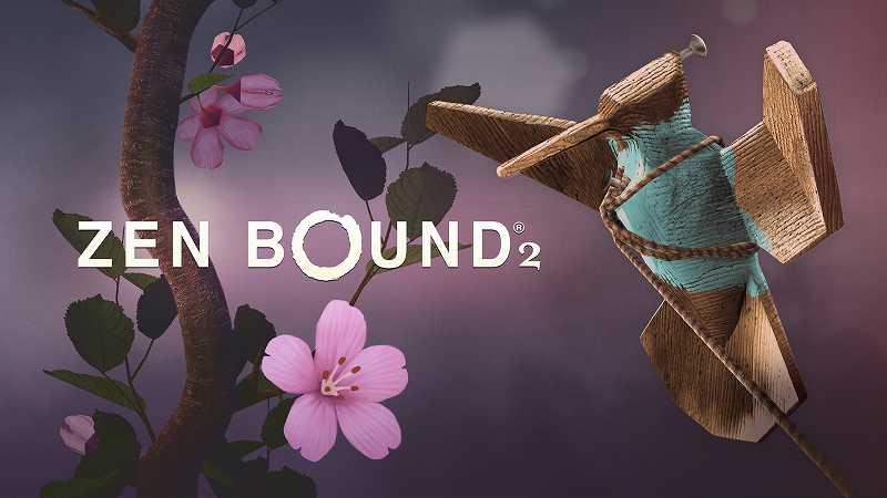 PC ゲーム Zen Bound 2 日本語化メモ