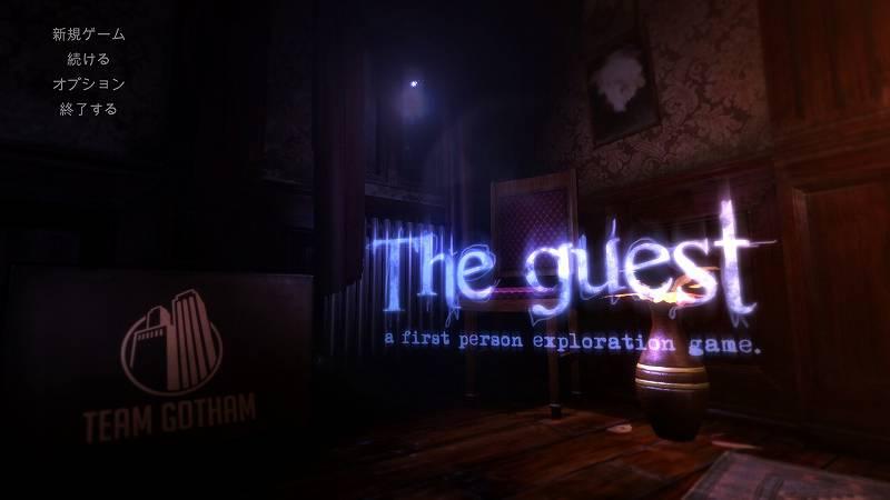 PC ゲーム The Guest 日本語化メモ