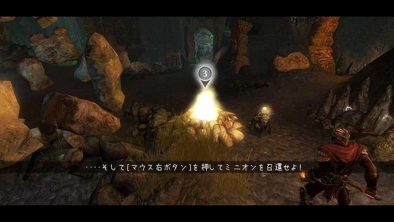PC ゲーム Overlord、拡張パック Overlord Raising Hell 日本語化メモ、Overlord、Overlord Raising Hell 日本語化後のスクリーンショット(うずらフォント)