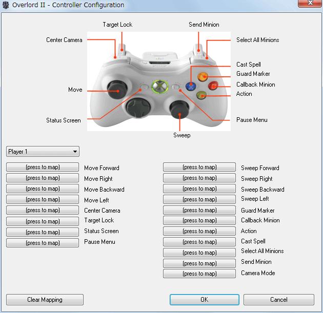PC ゲーム Overlord II 日本語化メモ、Overlord II - Controller Configuration 画面(GamepadConfig.exe)