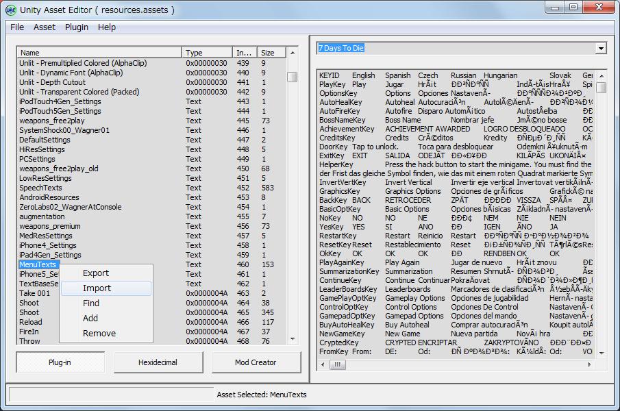 PC ゲーム Dead Effect 日本語化メモ、resources.assets にあるテキストファイルを差し換えて日本語化する方法、Unity Asset Editor UAE_0_3(BETA_3) ダウンロード、Unity Asset Editor.exe 起動、メニュー File → Opne をクリック、Dead Effect インストール先にある DeadEffect_Data フォルダに resources.assets ファイルを開く、MenuTexts を右クリックして Import をクリック