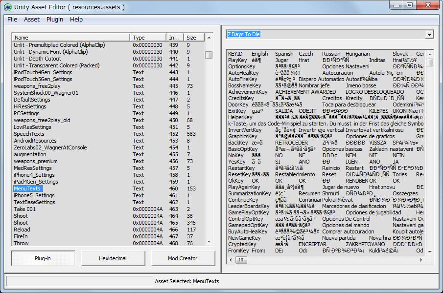 PC ゲーム Dead Effect 日本語化メモ、resources.assets にあるテキストファイルを差し換えて日本語化する方法、Unity Asset Editor UAE_0_3(BETA_3) ダウンロード、Unity Asset Editor.exe 起動、メニュー File → Opne をクリック、Dead Effect インストール先にある DeadEffect_Data フォルダに resources.assets ファイルを開く、MenuTexts を右クリックして Import をクリック、日本語ファイルの MenuTexts.txt を選択
