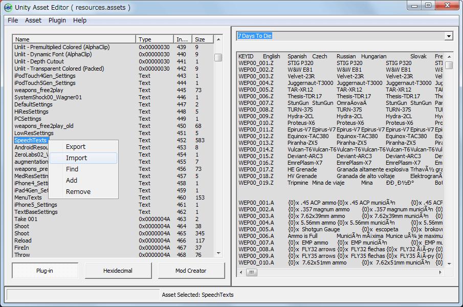 PC ゲーム Dead Effect 日本語化メモ、Unity Asset Editor UAE_0_3(BETA_3) ダウンロード、Unity Asset Editor.exe 起動、メニュー File → Opne をクリック、Dead Effect インストール先にある DeadEffect_Data フォルダに resources.assets ファイルを開く、SpeechTexts を右クリックして Import をクリック