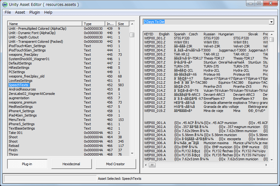 PC ゲーム Dead Effect 日本語化メモ、Unity Asset Editor UAE_0_3(BETA_3) ダウンロード、Unity Asset Editor.exe 起動、メニュー File → Opne をクリック、Dead Effect インストール先にある DeadEffect_Data フォルダに resources.assets ファイルを開く、SpeechTexts を右クリックして Import をクリック、日本語ファイルの SpeechTexts.txt を選択