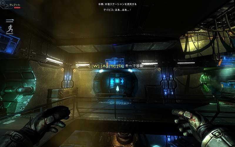 PC ゲーム Dead Effect 日本語化メモ、日本語化した Dead Effect ゲーム画面