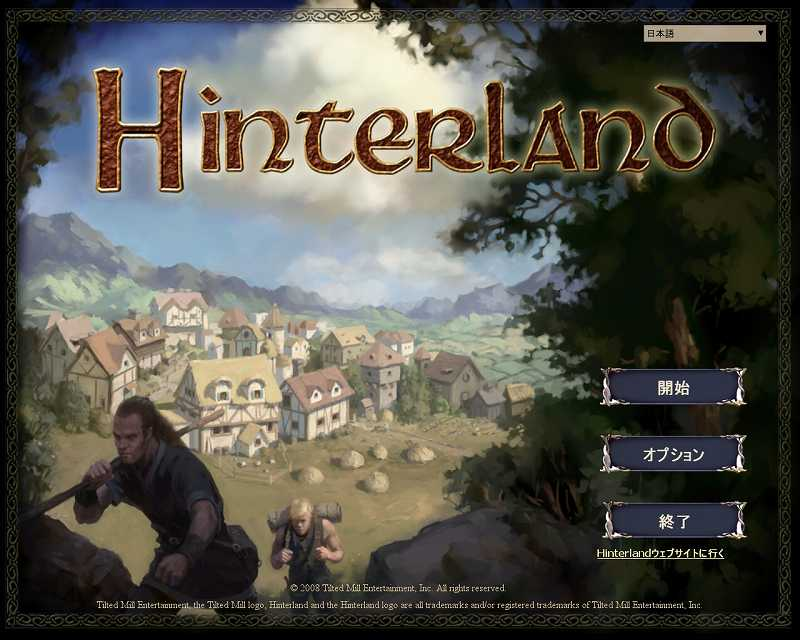 PC ゲーム Hinterland 日本語化メモ