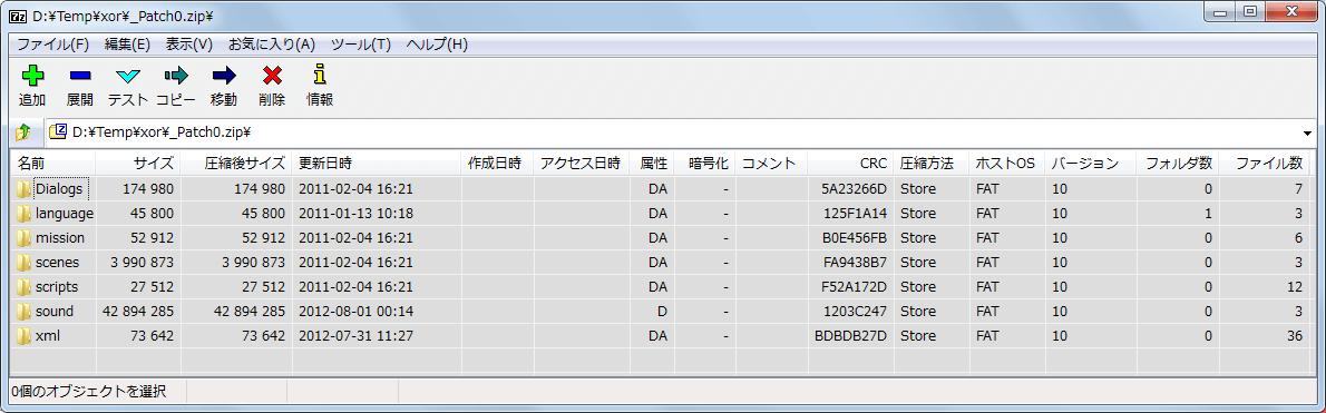 PC ゲーム Trapped Dead ARM Mod 日本語化メモ、ダウンロードした Trapped Dead ARM Mod に含まれている extractor tool フォルダにある xor.zip を展開・解凍、xor.exe を使って Trapped Dead ARM Mod の _Patch0.v ファイルに日本語化ファイルを追加、Trapped Dead ARM Mod の _Patch0.v ファイルを xor.exe を使って _Patch0.zip にする、_Patch0.zip を 7zip で開き、抽出した日本語化ファイルの fonts フォルダと language フォルダをドラッグアンドドロップ
