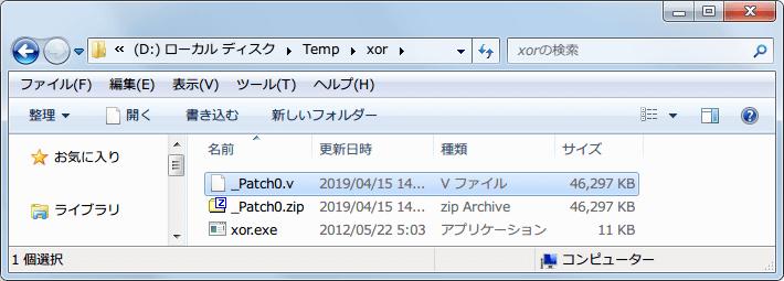 PC ゲーム Trapped Dead ARM Mod 日本語化メモ、ダウンロードした Trapped Dead ARM Mod に含まれている extractor tool フォルダにある xor.zip を展開・解凍、xor.exe を使って Trapped Dead ARM Mod の _Patch0.v ファイルに日本語化ファイルを追加、日本語化ファイルの fonts フォルダと language フォルダを追加した Trapped Dead ARM Mod の _Patch0.zip を xor.exe を使って _Patch0.v にする、xor.exe と _Patch0.zip を同じフォルダ内に置いた状態で、コマンドプロンプトから xor.exe があるフォルダに移動して 「xor _Patch0.zip _Patch0.v 0x55」 実行、Trapped Dead インストール先フォルダにある _Patch0.v を、生成された _Patch0.v に差し替え