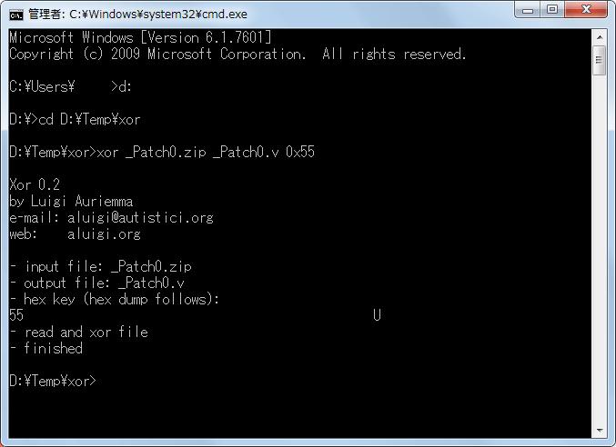 PC ゲーム Trapped Dead ARM Mod 日本語化メモ、ダウンロードした Trapped Dead ARM Mod に含まれている extractor tool フォルダにある xor.zip を展開・解凍、xor.exe を使って Trapped Dead ARM Mod の _Patch0.v ファイルに日本語化ファイルを追加、日本語化ファイルの fonts フォルダと language フォルダを追加した Trapped Dead ARM Mod の _Patch0.zip を xor.exe を使って _Patch0.v にする、xor.exe と _Patch0.zip を同じフォルダ内に置いてた状態で、コマンドプロンプトから xor.exe があるフォルダに移動して 「xor _Patch0.zip _Patch0.v 0x55」 実行