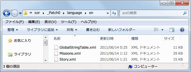 PC ゲーム Trapped Dead ARM Mod 日本語化メモ、ダウンロードした Trapped Dead ARM Mod に含まれている extractor tool フォルダにある xor.zip を展開・解凍、xor.exe を使って _Patch0.v ファイルに含まれている日本語ファイルを抽出、フォルダに xor.exe と日本語化ファイル _Patch0.v を一緒に置く、コマンドプロンプトから xor.exe があるフォルダに移動して 「xor _Patch0.v _Patch0.zip 0x55」 実行、生成された _Patch0.zip から日本語化ファイルを抽出、_Patch0.zip に含まれる fonts フォルダと language フォルダをコピー、language フォルダに含まれる日本語化ファイル