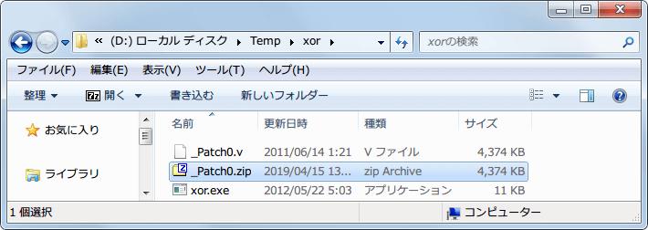 PC ゲーム Trapped Dead ARM Mod 日本語化メモ、ダウンロードした Trapped Dead ARM Mod に含まれている extractor tool フォルダにある xor.zip を展開・解凍、xor.exe を使って _Patch0.v ファイルに含まれている日本語ファイルを抽出、フォルダに xor.exe と日本語化ファイル _Patch0.v を一緒に置く、コマンドプロンプトから xor.exe があるフォルダに移動して 「xor _Patch0.v _Patch0.zip 0x55」 実行、生成された _Patch0.zip から日本語化ファイルを抽出