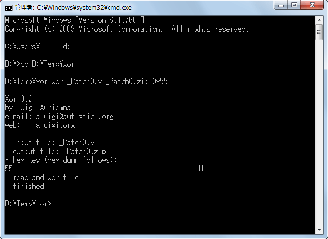 PC ゲーム Trapped Dead ARM Mod 日本語化メモ、ダウンロードした Trapped Dead ARM Mod に含まれている extractor tool フォルダにある xor.zip を展開・解凍、xor.exe を使って _Patch0.v ファイルに含まれている日本語ファイルを抽出、フォルダに xor.exe と日本語化ファイル _Patch0.v を一緒に置く、コマンドプロンプトから xor.exe があるフォルダに移動して 「xor _Patch0.v _Patch0.zip 0x55」 実行