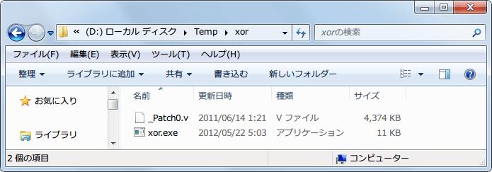 PC ゲーム Trapped Dead ARM Mod 日本語化メモ、ダウンロードした Trapped Dead ARM Mod に含まれている extractor tool フォルダにある xor.zip を展開・解凍、xor.exe を使って _Patch0.v ファイルに含まれている日本語ファイルを抽出、作業用フォルダに xor.exe と日本語化ファイル _Patch0.v を一緒に置く