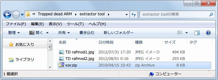 PC ゲーム Trapped Dead ARM Mod 日本語化メモ、ダウンロードした Trapped Dead ARM Mod に含まれている extractor tool フォルダにある xor.zip を展開・解凍