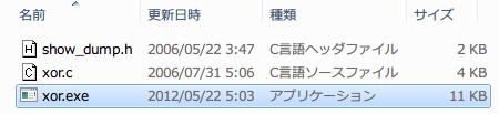 PC ゲーム Trapped Dead ARM Mod 日本語化メモ、ダウンロードした Trapped Dead ARM Mod に含まれている extractor tool フォルダにある xor.zip を展開・解凍、xor.exe を使って _Patch0.v ファイルに含まれている日本語ファイルを抽出