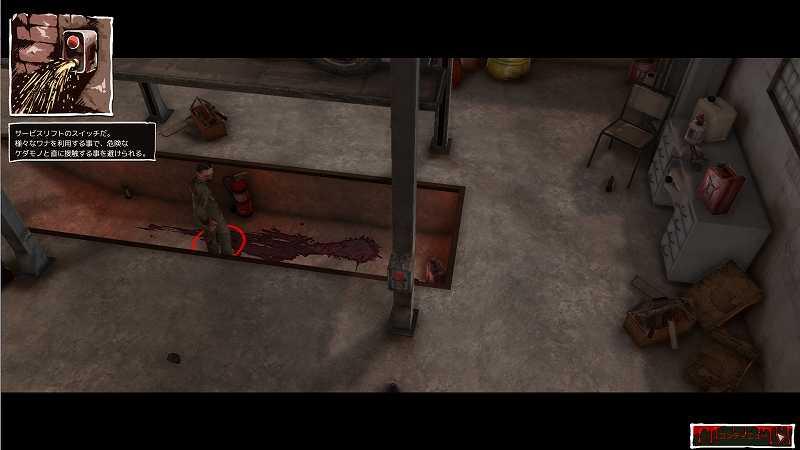 PC ゲーム Trapped Dead 日本語化メモ、日本語化した Trapped Dead ゲーム画面