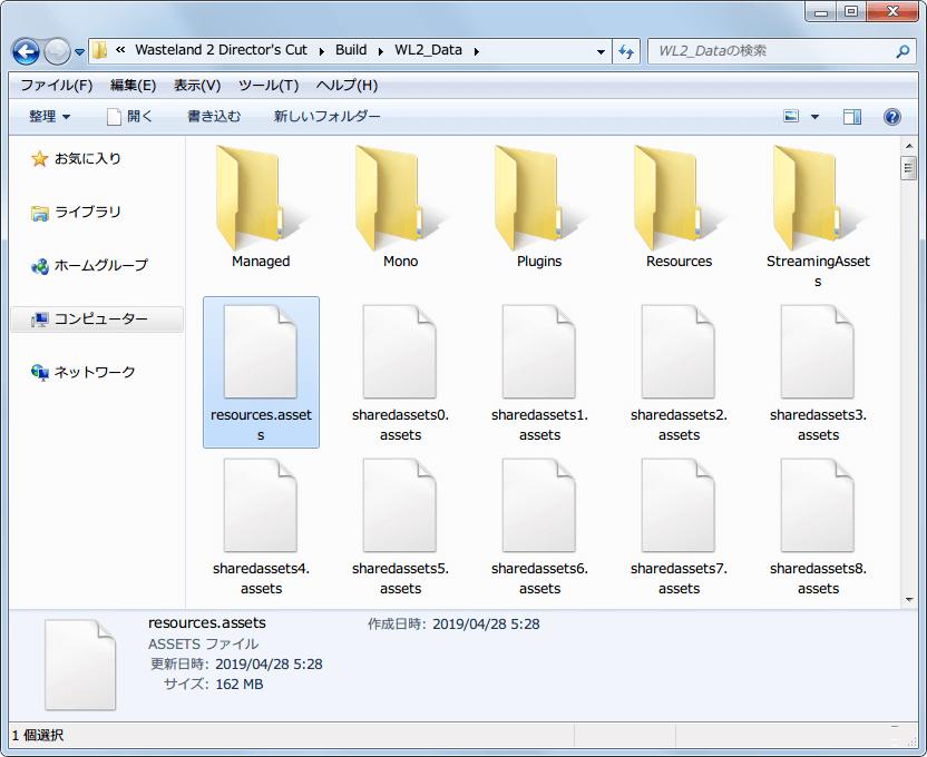 PC 版 Wasteland 2 Director's Cut フォント変更方法、UnityEX を使って assets ファイルにある ttf フォントをエクスポート・インポートする方法、Wasteland 2 Director's Cut インストール先 WL2_Data フォルダにある resources.assets を UnityEX で開く