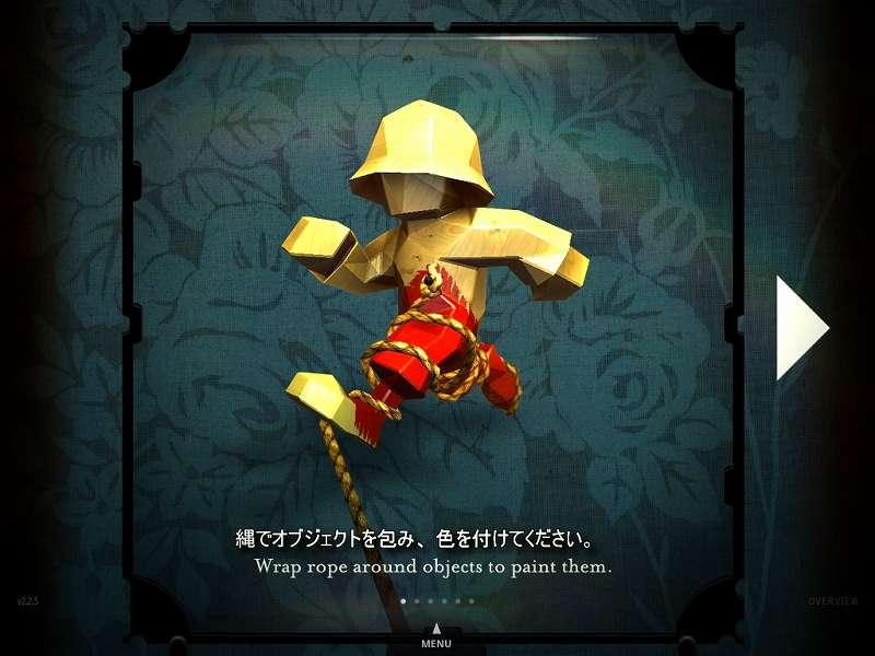PC ゲーム Zen Bound 2 日本語化メモ、日本語化した Zen Bound 2 ヘルプ画面