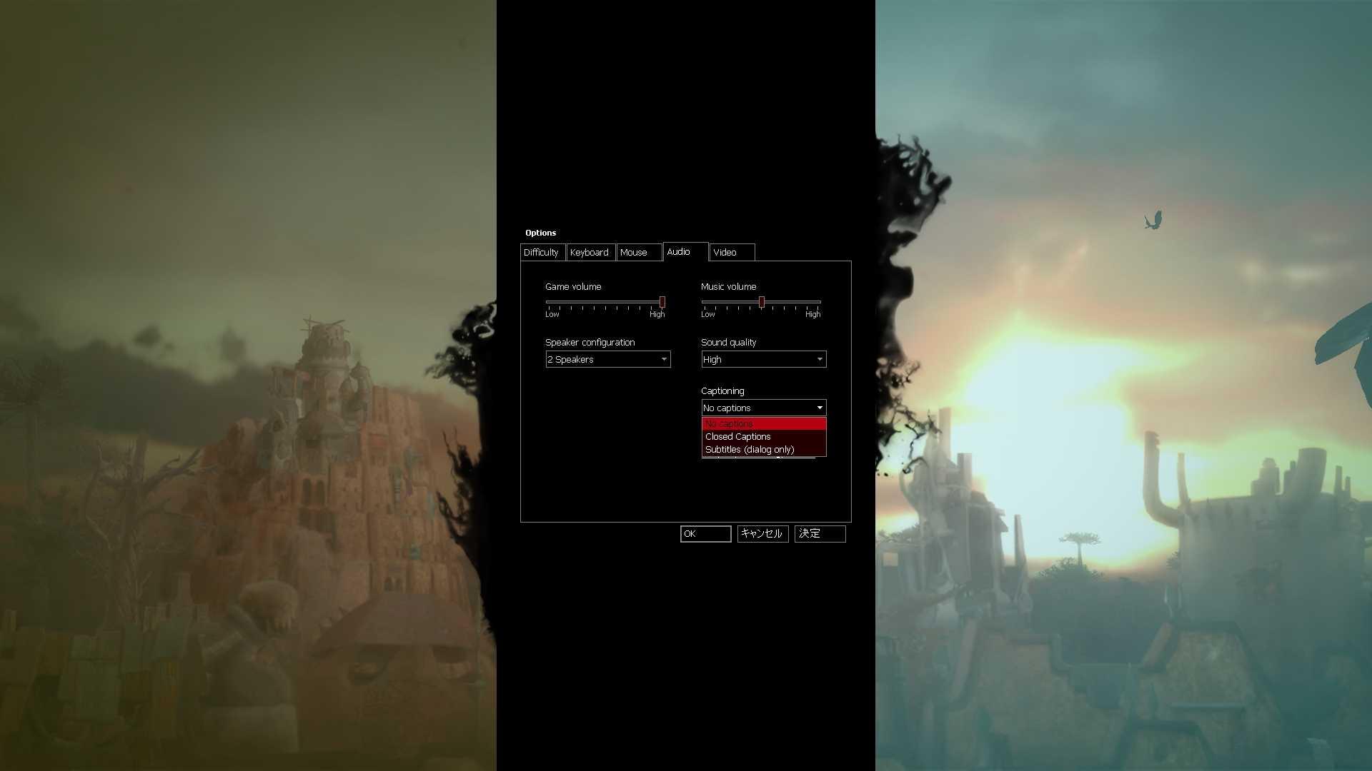 PC ゲーム Zeno Clash 日本語化メモ、ゲームを起動して Options をクリック、Audio タブにある Captioning を Closed Captions か Subtitles (dialog only) に変更