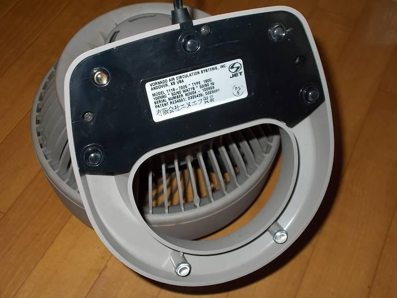 VORNADO ボルネード サーキュレーター 180C のゴム足に 3M しっかりつくクッションゴム 11.2x5.1mm 丸形 16粒 CS-03 を貼り付け