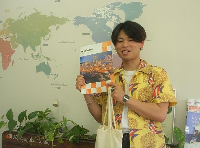 KenshiNAITO-CA-WH2019.jpg
