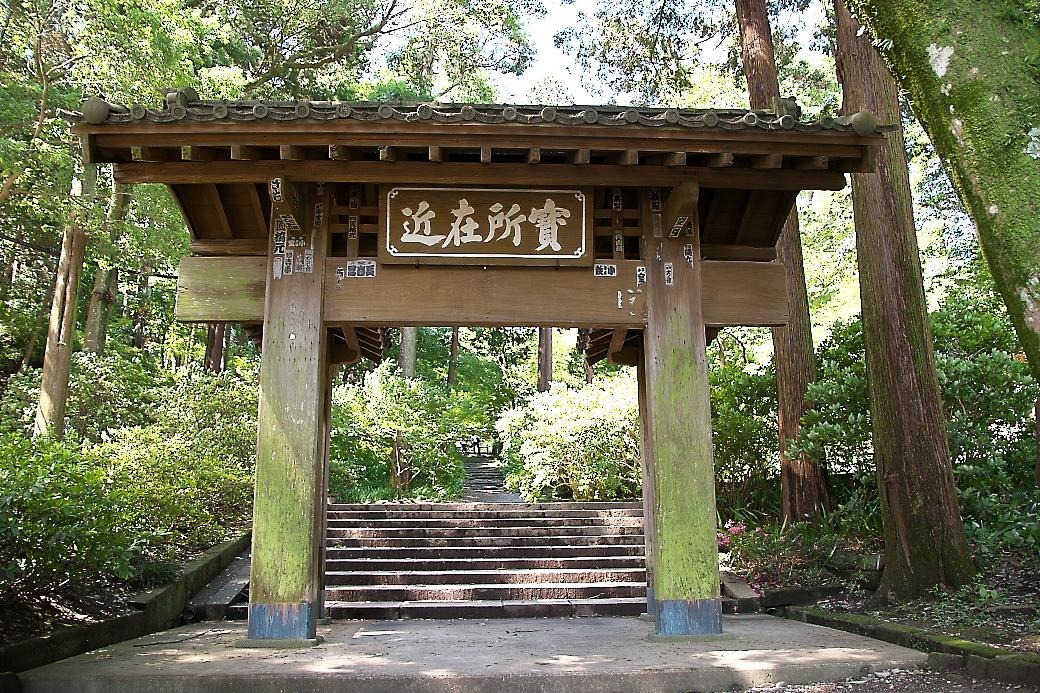 浄智寺惣門(高麗門)_4