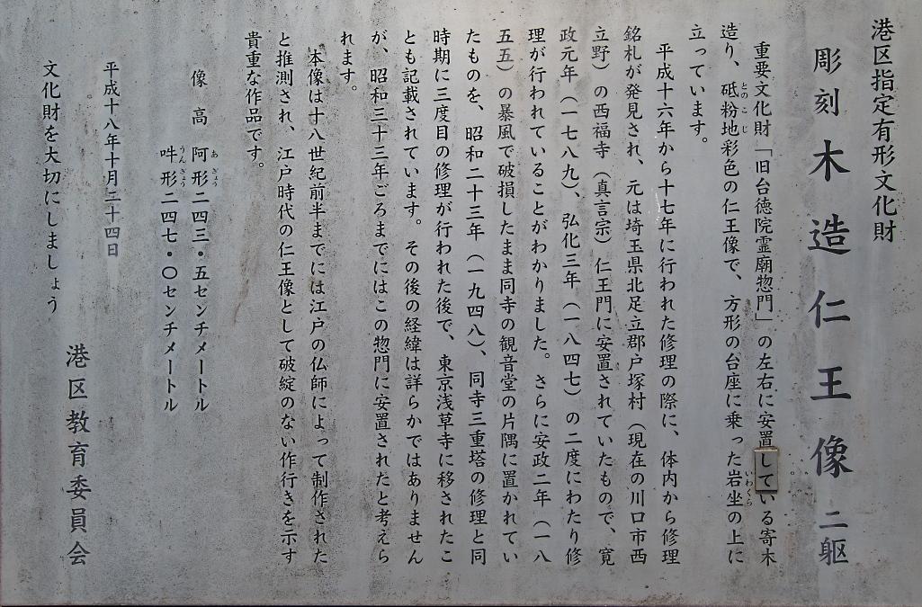 3J8A9183.jpg