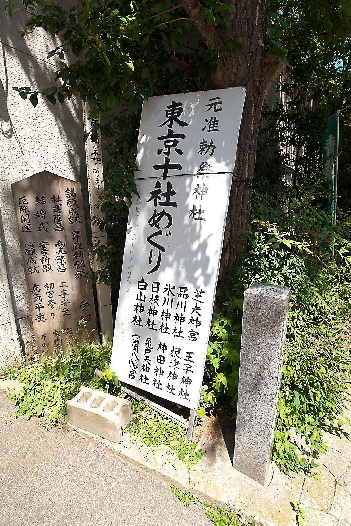 参道入口_2