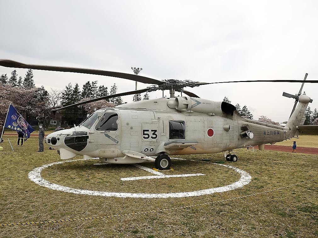 SH-60Kヘリ地上展示_1