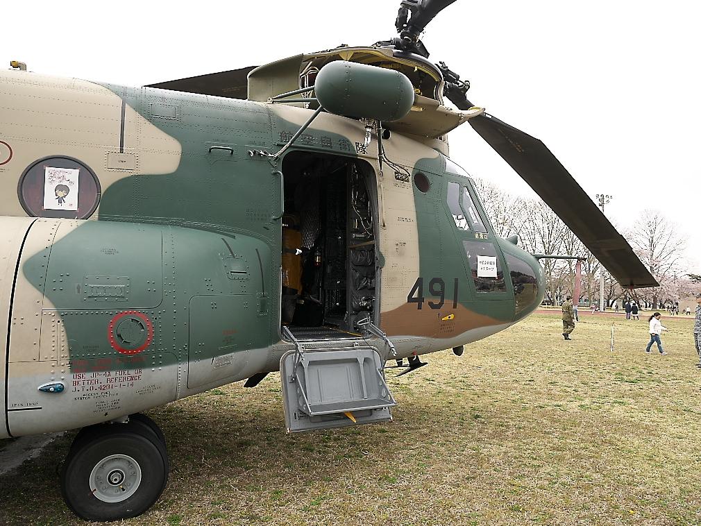 CH-47Jヘリ地上展示_9