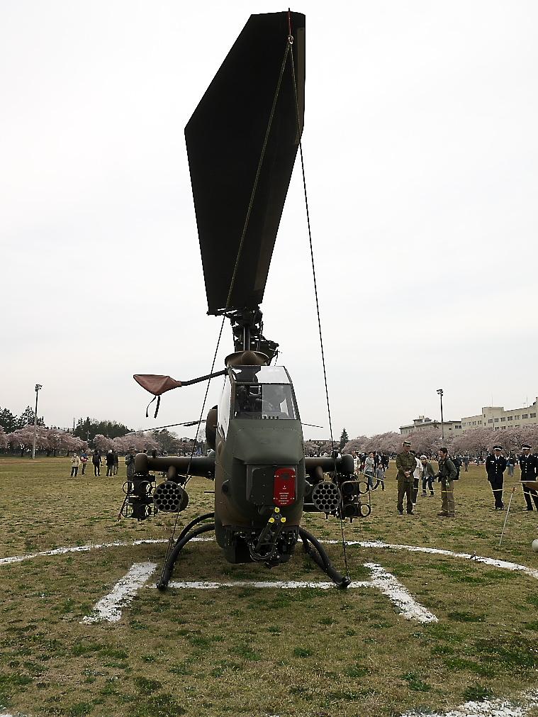 AH-1Sヘリ地上展示_3