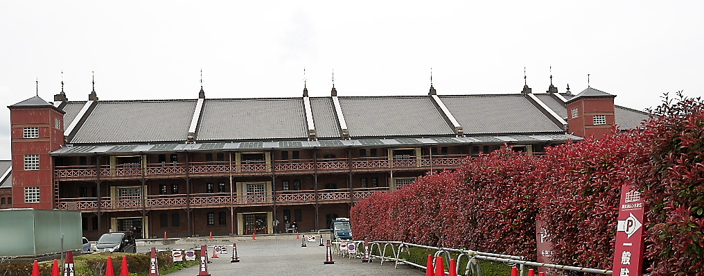 赤レンガ倉庫1号館