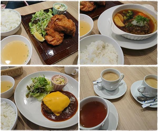 cafe6_201904101659455bf.jpg