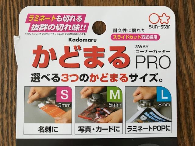 moblog_a6a94f79.jpg